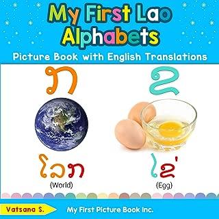 Best lao language alphabet Reviews