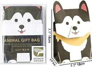 GOTOME Animal Gift Bag Origami Paper Bag, Husky, Large, 7.5