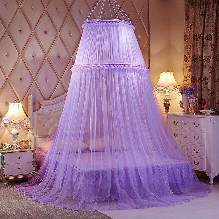テクスチャータンパク質参照Mosquito Netベッドキャノピー?–?ドームレースネッティングベッド 200x200cm(79x79inch) パープル ENDOSHDOG