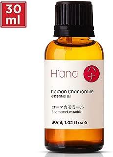 Hana Roman Chamomile Essential Oil (1oz) - 100% Pure Therapeutic Grade for Aromatherapy, Skin Care, and Oral Health