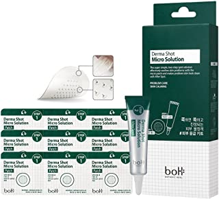 [BOTANIC HEAL BOH] Derma Shot Micro Solution - Anti Trouble Patch 9ea + After Spot Gel 7ml / Microneedle Spot Treatment Patch + Centella Asiatica Spot Soothing Gel, Acne & Blemish Care