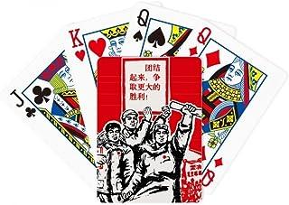 Book Paper Red Chairman Mao Masses Poker Playing Magic Card Fun Board Game