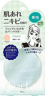 クリアラスト 【医薬部外品】フェイスパウダー 薬用オークルa ファンデーション 12g
