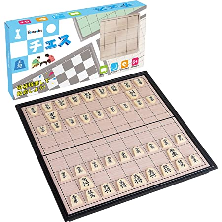 Homraku 折りたたみ式 将棋/チェス/バックギャモン/チェッカー/オセロ セットマグネット付き駒 棋盤 おもちゃ 駒の動かし方説明書付き コンパクト旅行ゲーム テーブルゲーム 子供も大人も老若男女楽しめる (将棋)