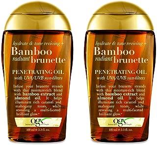 Ogx Bamboo Radiant Brunette Penetrating Oil 3.3 Ounce (100ml) (2 Pack)