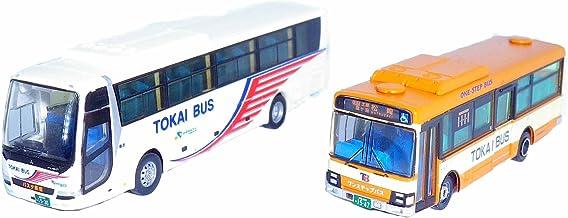 トミーテック ザ・バスコレクション 東海自動車オリジナルバスセット2