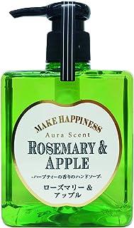 ペリカン石鹸 オーラセント ハンドソープ ローズマリー&アップル 300ml