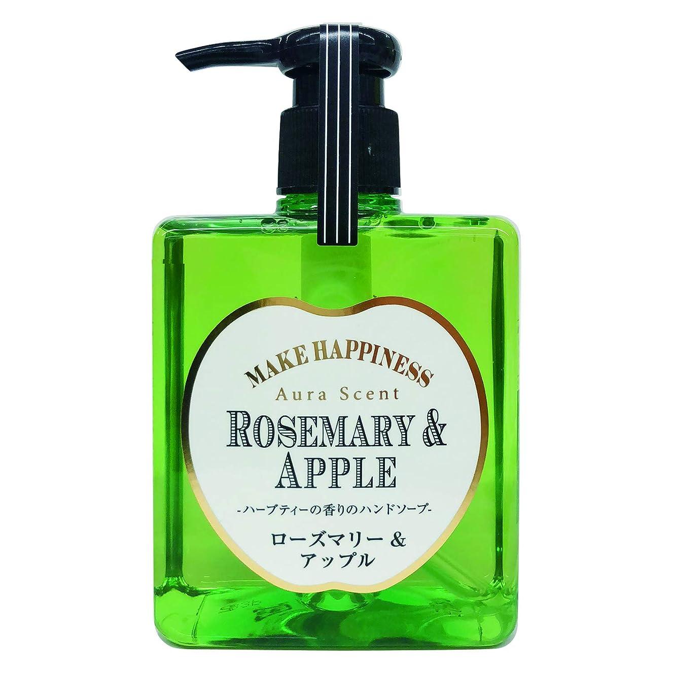 ドアミラー排泄物心配するペリカン石鹸 オーラセント ハンドソープ ローズマリー&アップル 300ml