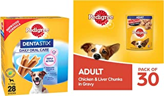 Pedigree Dentastix Small Breed (5-10 Kg) Oral Care Dog Treat (Chew Sticks) (28 Sticks) 440G Monthly & Adult Wet Dog Food, ...
