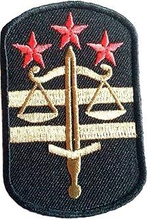 Patch Abzeichen Militär Wappen Rangabzeichen mit Strasssteinen Bügelbild Stern