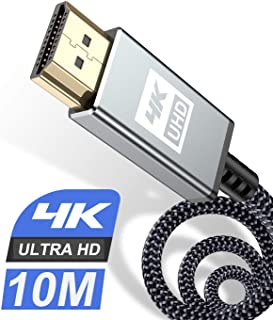 4K UHD HDMI Cable 10m / 33ft,Sweguard 18Gbps High Speed HDMI 2.0a/b Cable 4K@60Hz 4:4:4 2K@144Hz Braided HDMI to HDMI Cabl...