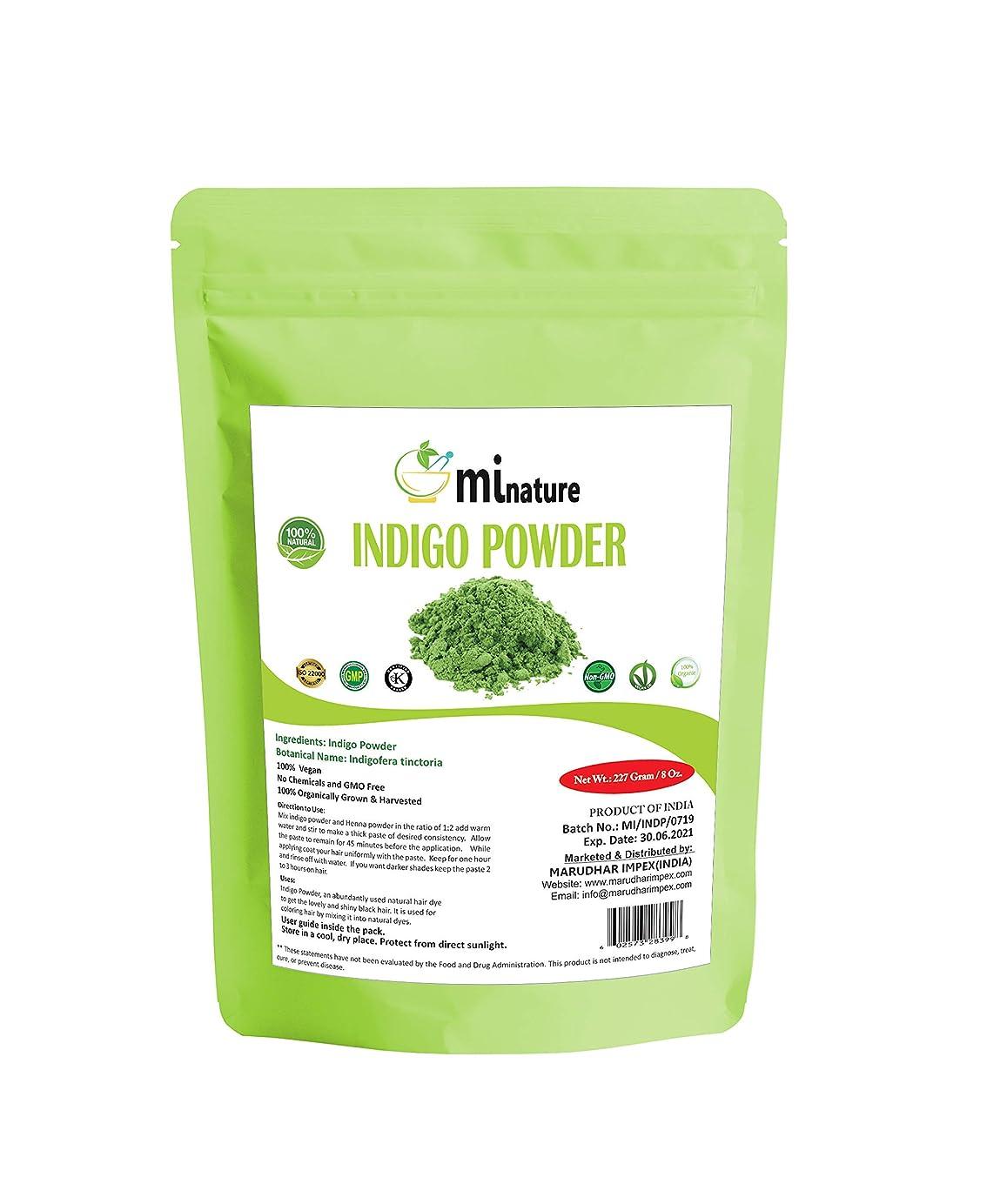 うぬぼれた信号治すmi nature Indigo Powder -INDIGOFERA TINCTORIA ,(100% NATURAL , ORGANICALLY GROWN ) 1/2 LB (227 grams) RESEALABLE BAG