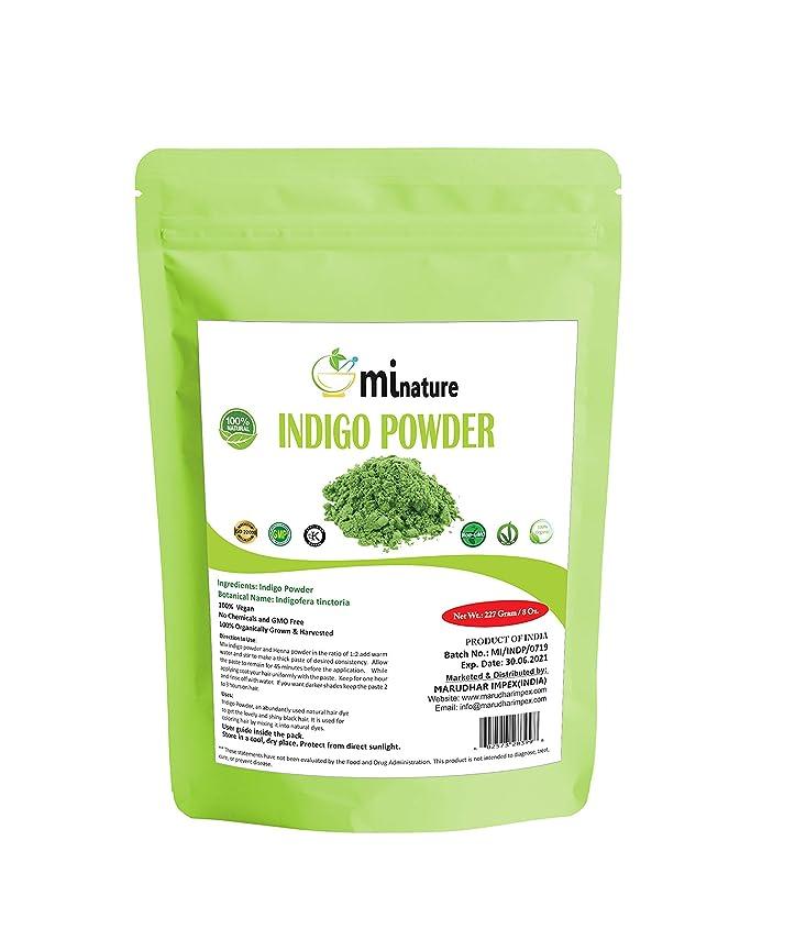 不愉快整理する取るmi nature Indigo Powder -INDIGOFERA TINCTORIA ,(100% NATURAL , ORGANICALLY GROWN ) 1/2 LB (227 grams) RESEALABLE BAG