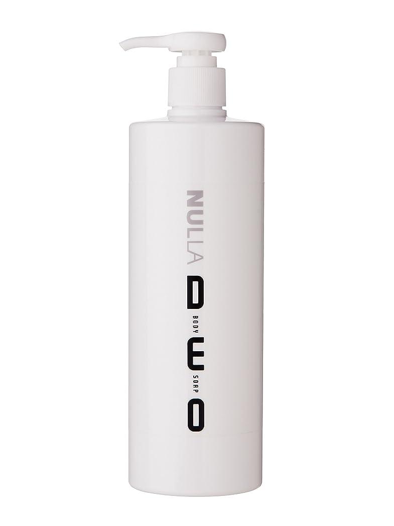 男やもめロゴニックネームNULLA(ヌーラ) ヌーラデオ ボディソープ [ニオイ菌を抑制] 500ml 日本製 加齢臭 体臭 対策 シャボンの香り