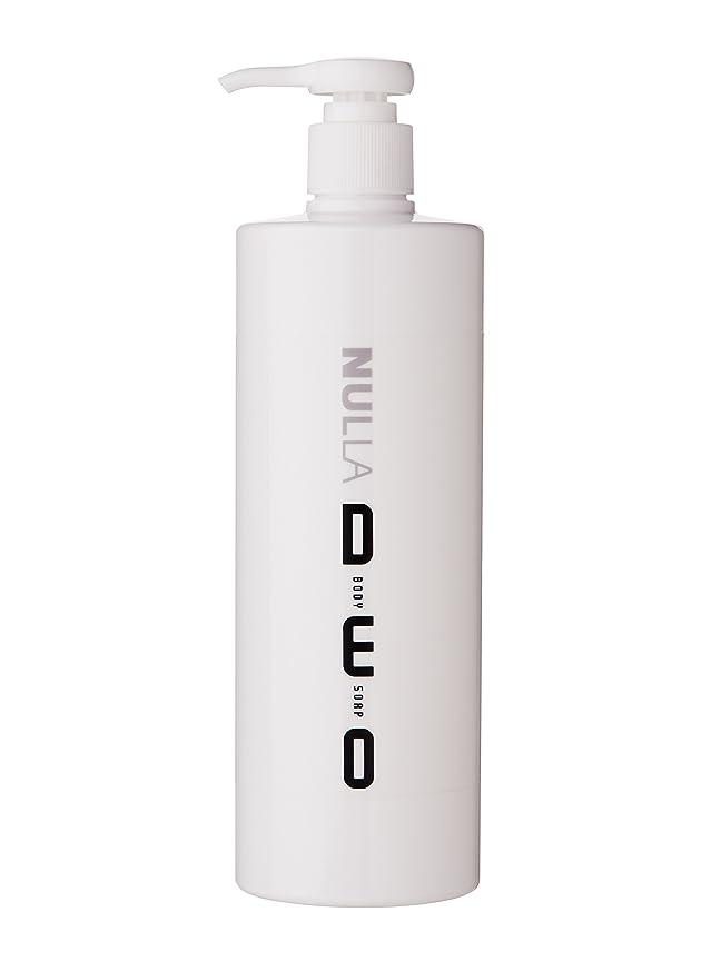 アンテナ嫌がる通信するNULLA(ヌーラ) ヌーラデオ ボディソープ [ニオイ菌を抑制] 500ml 日本製 加齢臭 体臭 対策 シャボンの香り