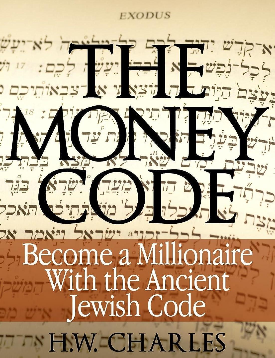 太陽こどもセンター許可The Money Code: Become a Millionaire With the Ancient Jewish Code (English Edition)