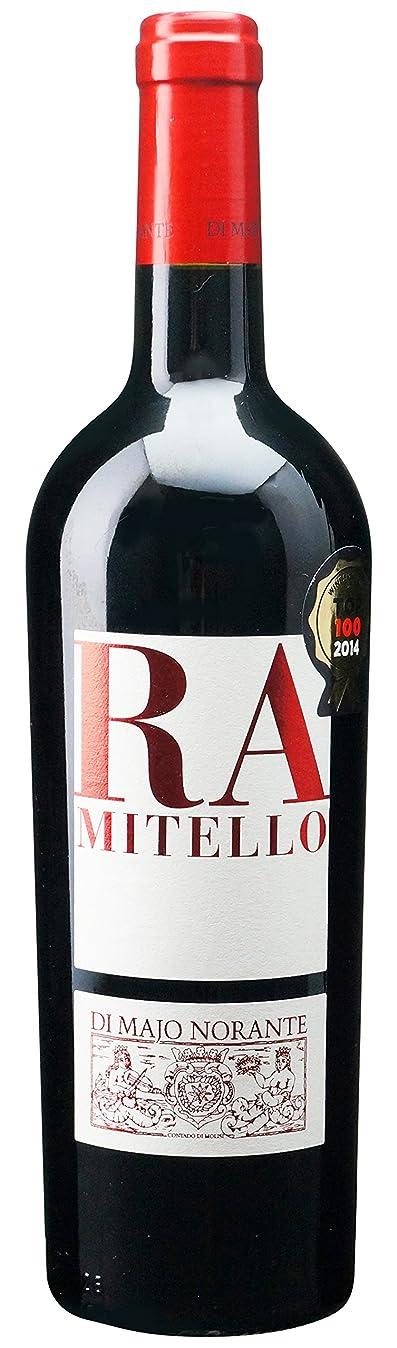 到着するマーチャンダイザー十分ではないラミテッロ ロッソ [ 2013 赤ワイン ミディアムボディ イタリア 750ml ]