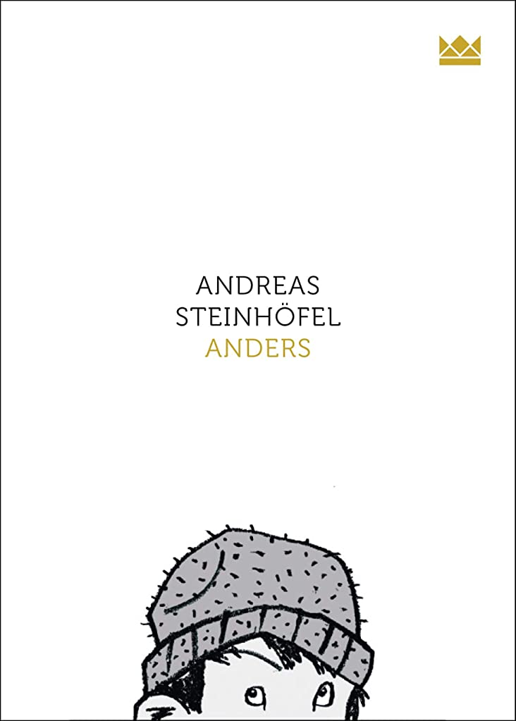 ブラウザ無謀資料Anders