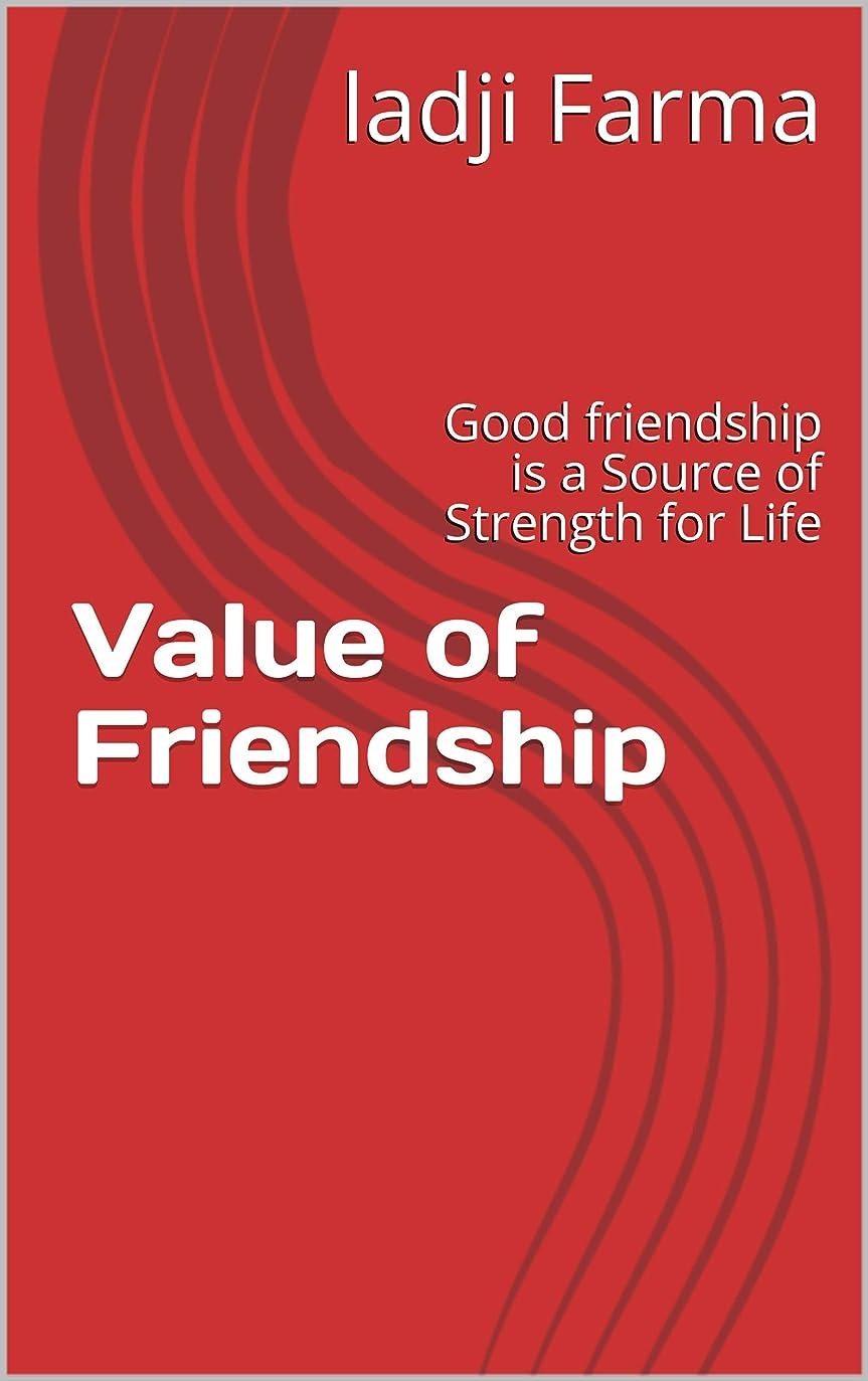 リッチ苦味抵抗力があるValue of Friendship  : Good friendship is a Source of Strength for Life (English Edition)