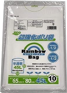 オルディ ゴミ袋 半透明 45L 厚み0.016mm レインボーバッグ ポリ袋 RB-N45-10 10枚入