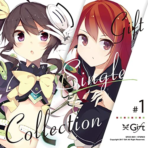 Gift Single Collection #1