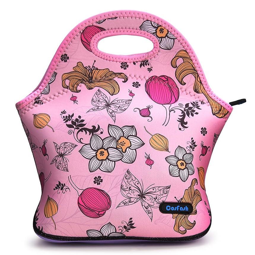 論争万歳かまどランチバッグ ランチボックス ファスナー付き かわいい 折りたたみ式トートバッグ?女の子 女性 看護師 子供 大人用弁当バッグ 再利用可能 アウトドア 通勤 学校に適用 cosfash