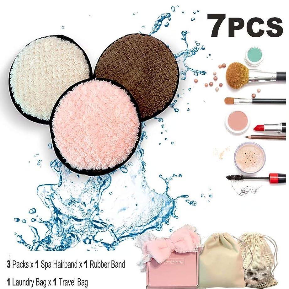 リムーバーパッド(スパフェイシャルヘッドバンドランドリー/旅行バッグ)を構成する-化学無料乳首、ソフトフェイシャル、スキンケア洗浄パッド