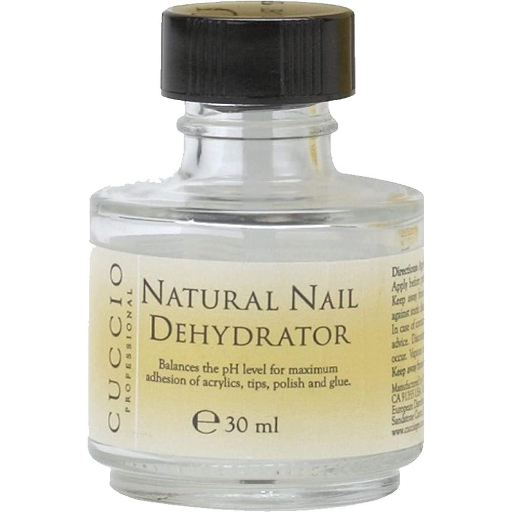 医師泥沼マイルストーンCuccio Pro - Natural Nail Dehydrator - 30ml / 1oz