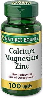 Nature'S Bounty - Calcium Magnesium Zinc 100 Caplets