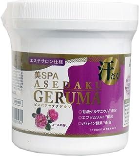 日本生化学 ゲルマニウム入浴料 美SPA ASEDAKU GERUMA ROSE(ローズ) ボトル 400g