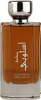 Lattafa Mukhallat Asloobi Eau de Parfum for Men, 100 ml