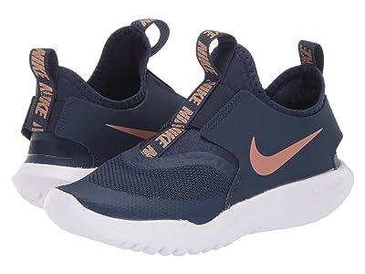Nike Kids Flex Runner (Little Kid) (Midnight Navy/Metallic Red Bronze/White) Kids Shoes
