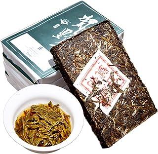 Spring green tea Raw puer tea, pu er tea, 200g (0.44LB) プーアル茶りょくちゃ緑茶中国茶飲料茶葉お茶 Ensure the quality yunnan puerh Tea Pu'er te...