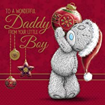 Me to You Tatty Teddy Christmas Card - To Daddy from Little Boy