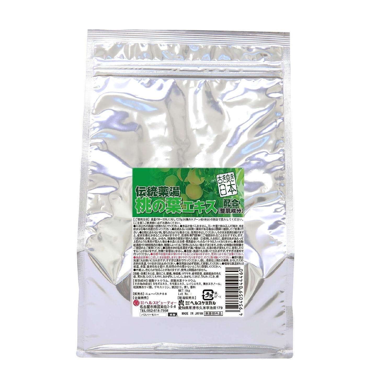 増幅器責誕生入浴剤 湯匠仕込 桃の葉エキス配合 1kg 50回分 お徳用【医薬部外品】