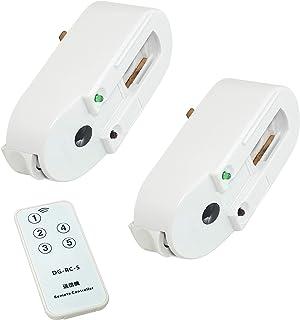 ライティングライト入切アダプタ、スポットライト リモコン 、5種類の信号が送信、白い、2個入り(受信機 2個入り+リモコン 1個入り)Pispoer