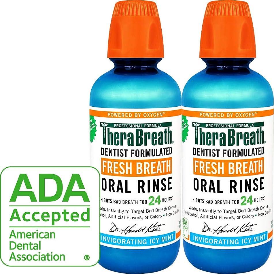 請負業者近所のとげのあるThera Breath ORAL RINSEミントフレーバー 473ml 2本[並行輸入品]
