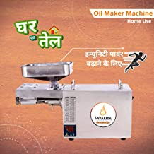 Savaliya Industries SI-702 with Temp. Controller ::Made in India:: Fully Automatic Stainless Steel Press Oil Maker Machine...
