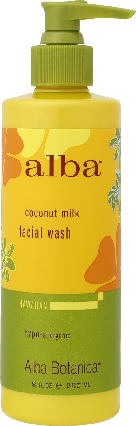 汗ペデスタル壊れたalba BOTANICA アルバボタニカ ハワイアン フェイシャルクレンジングミルクCM ココナッツミルク
