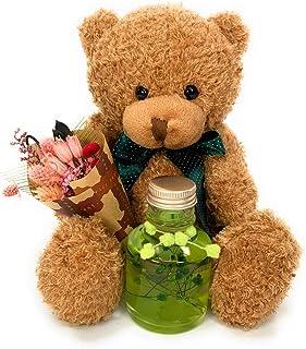 【NICHIFLRO】 ニチフロ プリザーブドフラワー ハーバリウム 花とクマさん 敬老の日 誕生日 母の日 贈り物 プレゼント 可愛い ミニブーケとハーバリウム・ベアセット (ブーケピンク・プティHB グリーン)