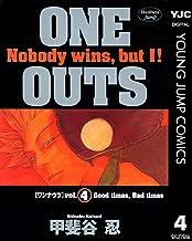 表紙: ONE OUTS 4 (ヤングジャンプコミックスDIGITAL) | 甲斐谷忍