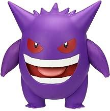 """Pokémon 4.5"""" Battle Feature Figure - Gengar"""