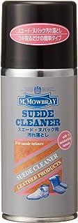[エム・モゥブレィ] スエード用汚れ落とし(油汚れ・シミ等) スプレータイプ スエードクリーナー メンズ