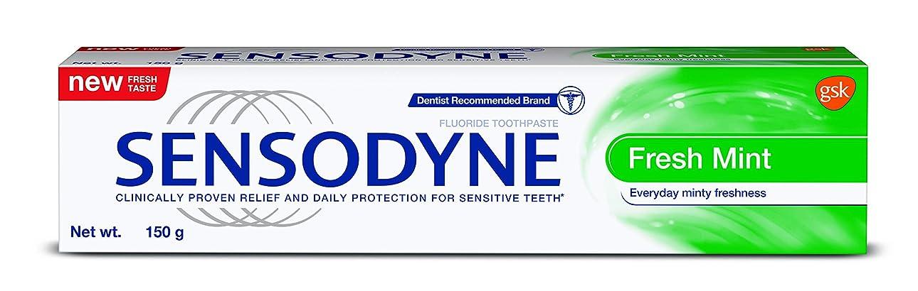 苦難司令官休憩Sensodyne Sensitive Toothpaste Fresh Mint -130gm