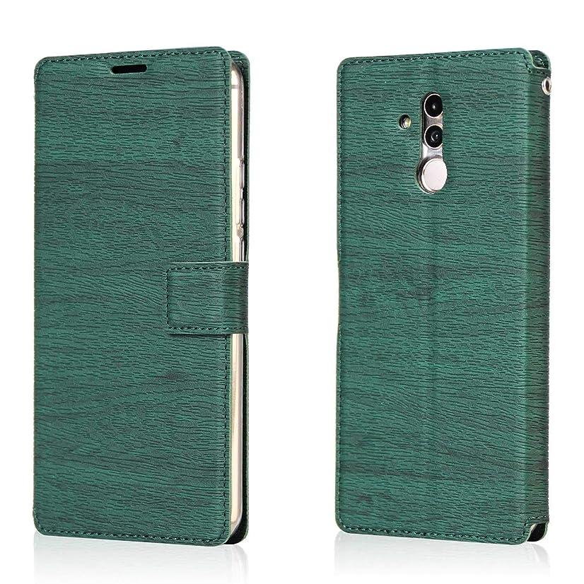 安定しました望む銃CUSKING Huawei Mate 20 Lite 落下防止 マグネット式 ケース, Huawei Mate 20 Lite 対応 Case Cover, スタンド機能 付き PUレザー 手帳型 おしゃれ 保護ケース カバー, グリーン
