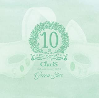 ClariS 10th Anniversary BEST – Green Star – (通常盤) (特典なし)