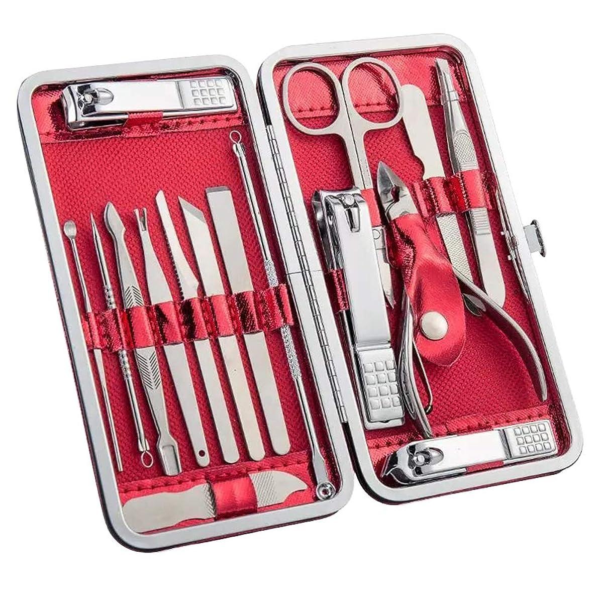 ホラー追い払う協力的BOZEVON ネイルケア16点セット - 角質ケアステンレス製爪切りセット, レッド