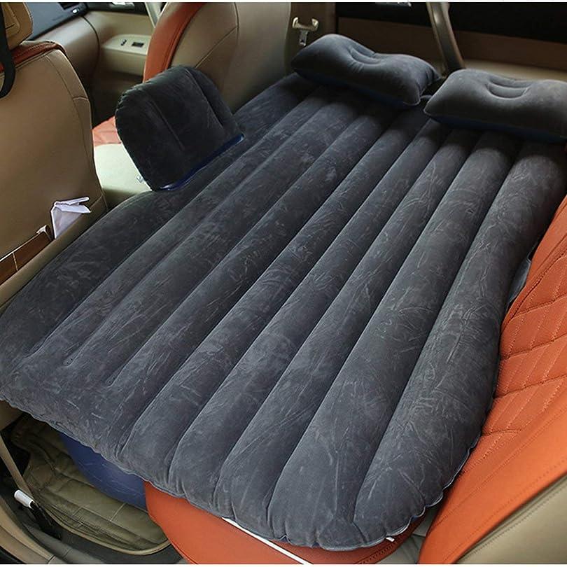 勤勉ピル励起Saikogoods 車内用大型耐久性に優れたカーバックシートカバーカーエアマットレス旅行ベッド防湿インフレータブルマットレスエアーベッド 黒