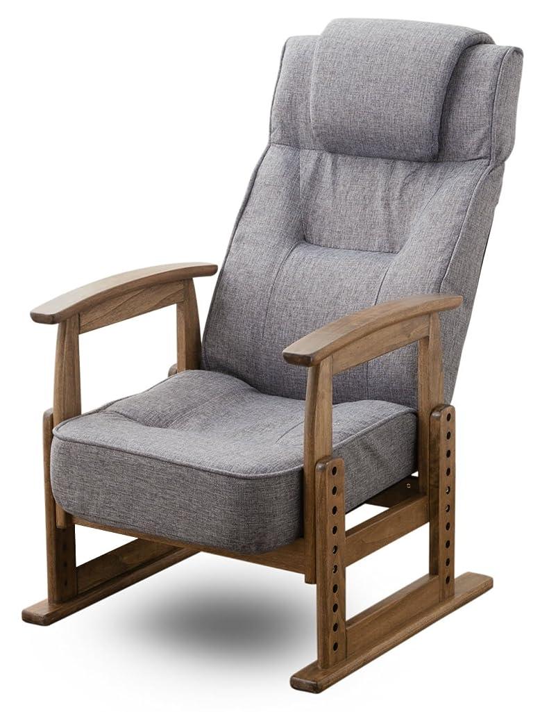 崇拝します効果的にスクレーパーエムール 組立不要 ポケットコイルシート 高座椅子 立ち上がりを考えた 肘の高さをキープできる木製肘掛け グレー