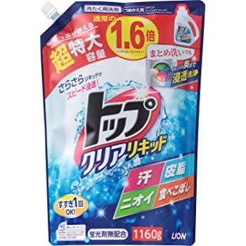 【大容量】トップ クリアリキッド 蛍光剤無配合 洗濯洗剤 液体 詰め替え 超特大1160g